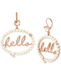 Betsey Johnson - Rose Gold-tone Crystal & Imitation Pearl Hello Bubble Drop Earrings - Lyst
