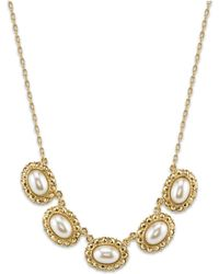 """2028 - Gold-tone Simulated Pearl Oval Collar Necklace 16""""adjustable - Lyst"""