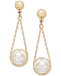 Macy's - Cultured Freshwater Pearl (8mm) Drop Earrings In 14k Gold - Lyst