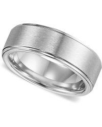 Triton - Men's Cobalt Ring, Comfort Fit Wedding Band - Lyst