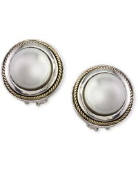 Effy Collection - Cultured Freshwater Pearl Scroll Side Earrings In 18k Gold And Sterling Silver - Lyst