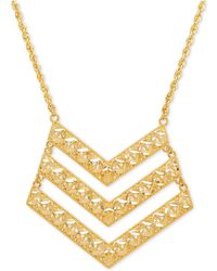 Macy's | Textured Chevron Pendant Necklace In 14k Gold | Lyst