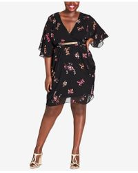 0b5d4285d61000 City Chic - Trendy Plus Size Chelsea Belted Faux-wrap Dress - Lyst