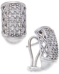 Macy's - Diamond Cluster J-hoop Earrings (1/4 Ct. T.w.) In Sterling Silver - Lyst