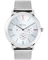 Paul Smith - Ma Watch Silver - Lyst