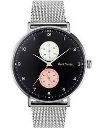 Paul Smith - Track Watch Silver - Lyst