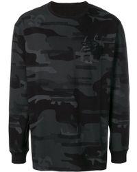 Maharishi - Camouflage Print Sweatshirt - Lyst