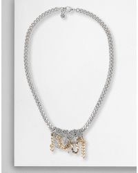 MM6 by Maison Martin Margiela - Necklace With Contrasting Chains - Lyst