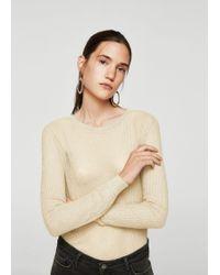 Mango - Metallic Thread Textured Sweater - Lyst