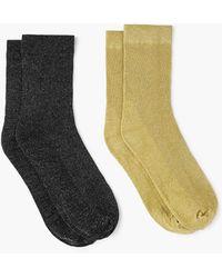 Mango - Metallic Ankle Socks Pack - Lyst
