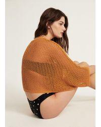 Mango | Printed Bikini Bottom | Lyst
