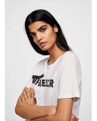 Mango | Influencer T-shirt | Lyst