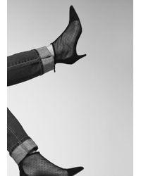 Violeta by Mango - Heel Plumeti Boots - Lyst