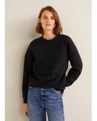 Mango - Embossed Message Sweatshirt - Lyst
