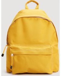Mango - Basic Canvas Backpack - Lyst