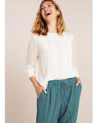 Violeta by Mango - Printed Baggy Trousers - Lyst