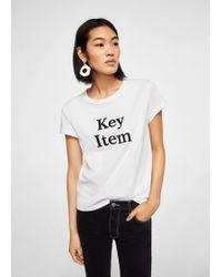 Mango | Printed Message T-shirt | Lyst