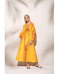 MARCH11 - Flower Pixel Maxi Dress In Yellow - Lyst