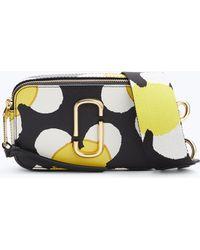 Marc Jacobs - Daisy Snapshot Small Camera Bag - Lyst