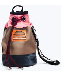 Marc Jacobs | Small Sport Sling | Lyst