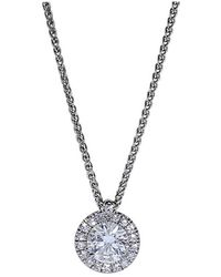 Inbar - Diamond Pendant Necklace - Lyst