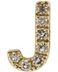 EF Collection - Diamond Initial J Stud Earring - Lyst