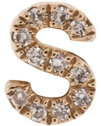 EF Collection - Diamond Initial S Stud Earring - Lyst