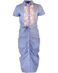 Boutique Moschino - Striped Applique Dress - Lyst
