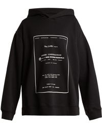 MM6 by Maison Martin Margiela - Oversized Printed Hooded Sweatshirt - Lyst