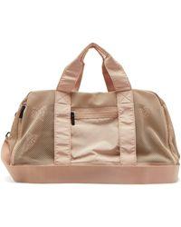 adidas By Stella McCartney - Yoga Bag - Lyst