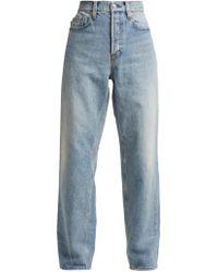 Balenciaga - Wide Leg Jeans - Lyst