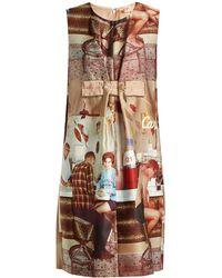 N°21 - Printed Sleeveless Dress - Lyst