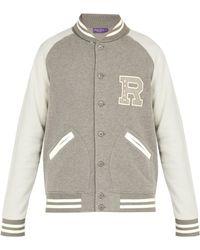 Ralph Lauren Purple Label - Logo-embroidered Cotton-blend Varsity Jacket - Lyst