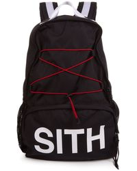 Undercover - Sith Backpack - Lyst