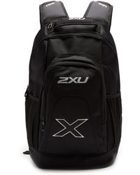 2XU - Distance Nylon Backpack - Lyst