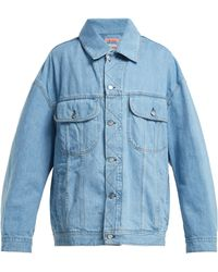 Acne Studios - Oversized Denim Jacket - Lyst