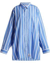 Vetements - Oversized Striped Cotton Shirt - Lyst