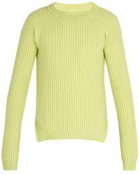 Rick Owens - Fisherman Ribbed Knit Wool Sweater - Lyst