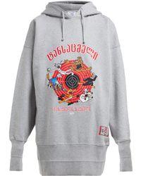 Vetements - Cartoon Embroidered Hooded Cotton Sweatshirt - Lyst