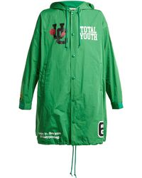 Undercover - Total Youth Hooded Raincoat - Lyst