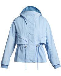 Sportmax - Pesaro Jacket - Lyst