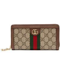 Gucci - Portefeuille en cuir Ophidia Suprême GG - Lyst