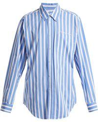 Martine Rose - Striped Cotton Shirt - Lyst