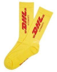 Vetements - Dhl-intarsia Ribbed Cotton-blend Socks - Lyst