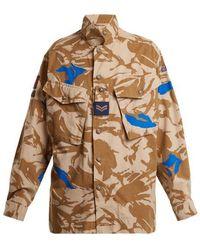 MYAR - 1990s Camouflage-print Jacket - Lyst