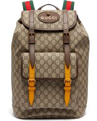 6e5f0e9d945f Gucci - Gg Supreme Print Leather Trimmed Canvas Backpack - Lyst