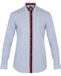 JOSEPH - Striped Cotton Poplin Shirt - Lyst