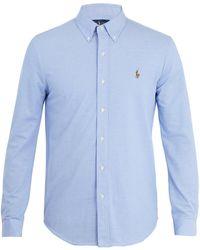 Polo Ralph Lauren - Oxford Logo-embroidered Cotton-piqué Shirt - Lyst