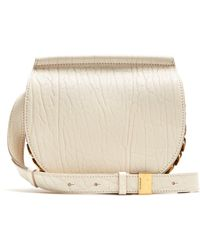 Givenchy - Infinity Mini Leather Cross-body Bag - Lyst