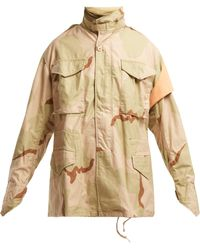 MYAR Camouflage Print Cotton Blend Jacket